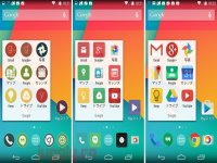Add More Style In Your Android Smartphone By Changing The Default Apps Icons
